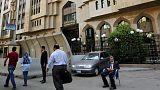 البنك المركزي: ارتفاع صافي الاحتياطيات الأجنبية لمصر إلى 44.27 مليار دولار