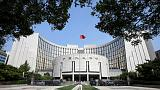 China central bank says no sign of abnormality in small, mid-sized banks