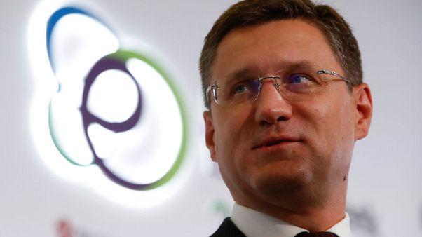 نوفاك: روسيا والسعودية تبحثان تحقيق مزيد من التوازن في أسواق النفط
