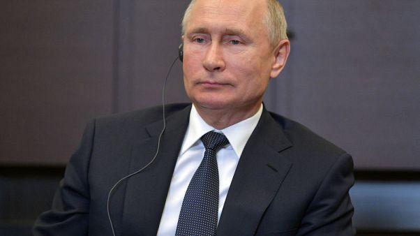 الكرملين: بوتين وترامب قد يلتقيان في اليابان الشهر الحالي