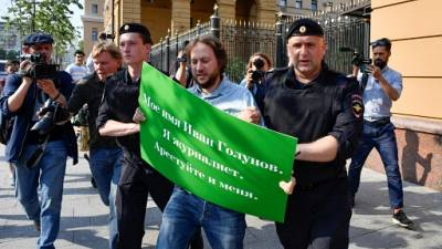 Russie : un journaliste d'investigation réputé arrêté