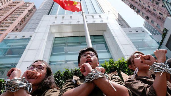 هونج كونج تستعد لمظاهرات حاشدة الأحد ضد مشروع قانون يتيح تسليم المتهمين للصين