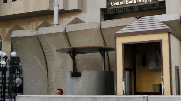 المركزي المصري: التضخم الأساسي يتراجع إلى 7.8% في مايو