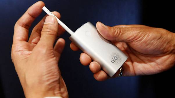 BAT sees further growth in vaping, e-cigarette products this year