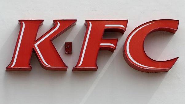 Yum Brands' KFC testing vegan 'chicken' burger in UK