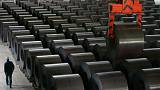 China's May industrial output growth cools to 17-year low as trade war escalates
