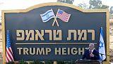 """إسرائيل تدشن """"هضبة ترامب"""" في الجولان لكن الإنشاء ربما يتأخر"""