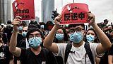 Manifestation à Hong Kong contre le projet de loi d'extradition vers la Chine, le 17 juin 2019