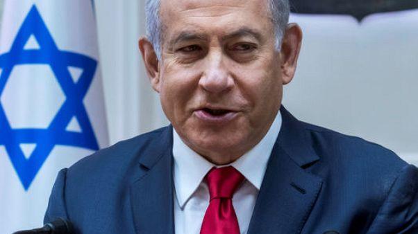 نتنياهو يرحب بمؤتمر البحرين وجنرال إسرائيلي سابق يشارك