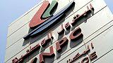 توقف مؤقت لعمليات مصفاة تابعة للبترول الكويتية دون تأثر الصادرات