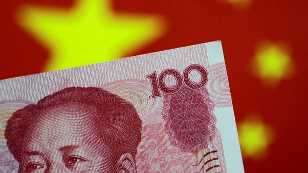 China's small banks turn to exchanges for cash as money markets tighten