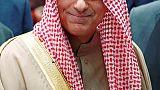 وزير: السعودية ترفض تقريرا للأمم المتحدة في قضية خاشقجي