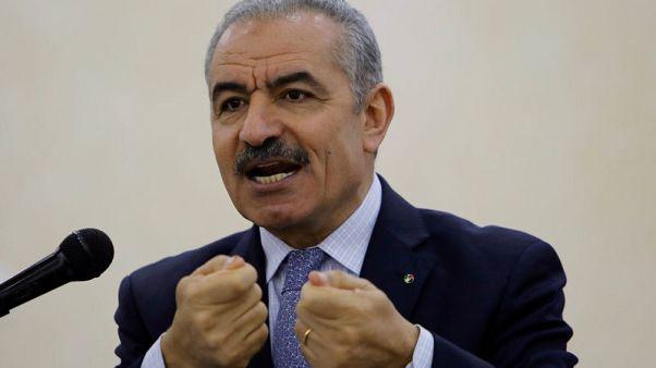 في صفعة لترامب.. رجال أعمال فلسطينيون يطالبون بالحرية لا المال