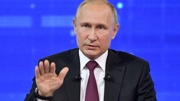 بوتين: مستعد لإجراء محادثات مع ترامب لكن الانتخابات الأمريكية قد تعقد العلاقات