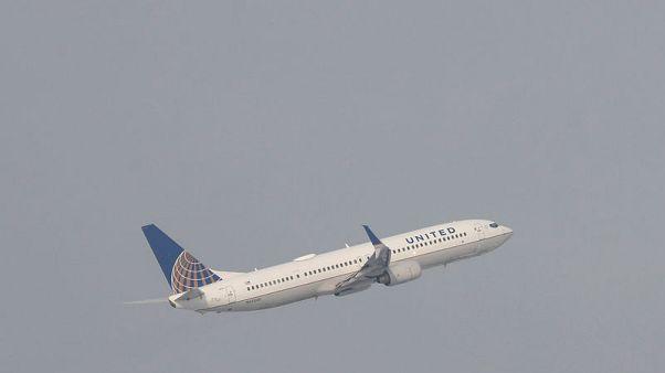 إدارة الطيران الأمريكية تحظر التحليق في مجالات جوية تسيطر عليها إيران
