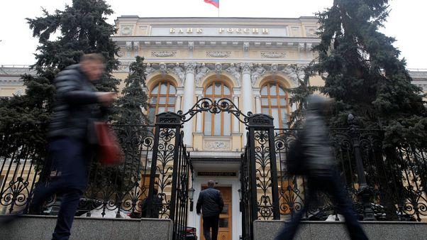 وزارة الاقتصاد: نمو الناتج المحلي في روسيا تباطأ إلى 0.2% على أساس سنوي في مايو