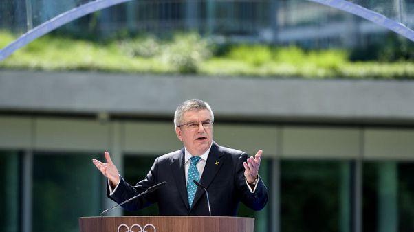 افتتاح مقر جديد للجنة الأولمبية الدولية في عيد ميلادها 125