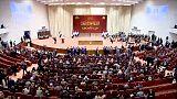 نواب: البرلمان العراقي يصدق على تعيين وزراء الدفاع والداخلية والعدل