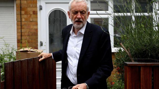 إعلان رئيس وزراء بريطانيا الجديد يوم 23 يوليو تموز