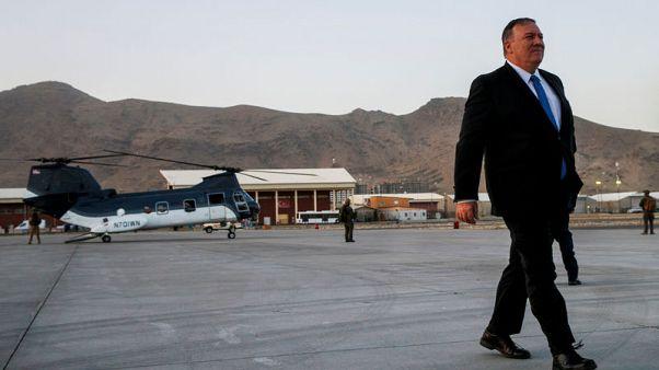 وزير خارجية أمريكا يزور أفغانستان ويأمل في اتفاق سلام قبل أول سبتمبر