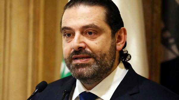 الحريري: لبنان ضد الخطة الأمريكية للشرق الأوسط