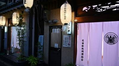 Les maisons de passe d'Osaka resteront closes pendant le sommet du G20