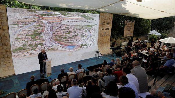 حضور أمريكي لافتتاح موقع للتراث اليهودي بالقدس الشرقية يثير غضب الفلسطينيين