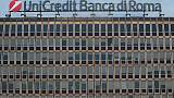 UniCredit says it will stick to organic growth, mergers difficult