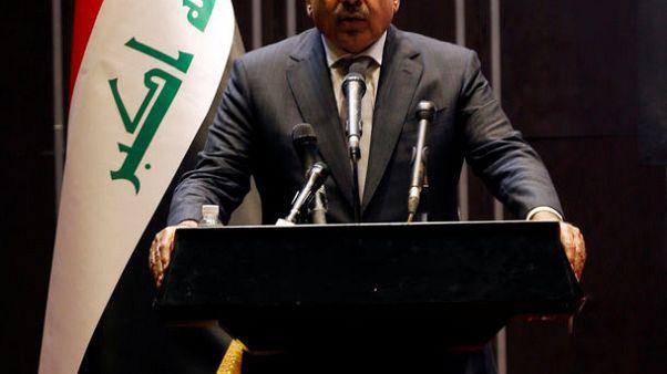 بيان-رئيس الوزراء العراقي والعاهل السعودي يبحثان التنسيق لاستقرار أسعار النفط