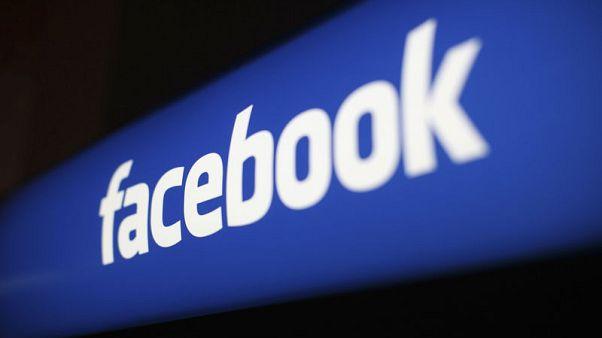 إعلان خلو مقر فيسبوك من غاز السارين بعد فزع من طرد بريدي