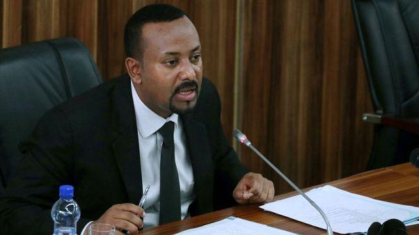 إثيوبيا تواجه شبح تفاقم الصراعات مع مطالبة مجموعة عرقية بحكم شبه ذاتي