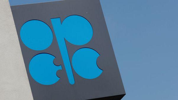 مصدر بأوبك: السعودية تبقي على إنتاج النفط مستقرا في يونيو