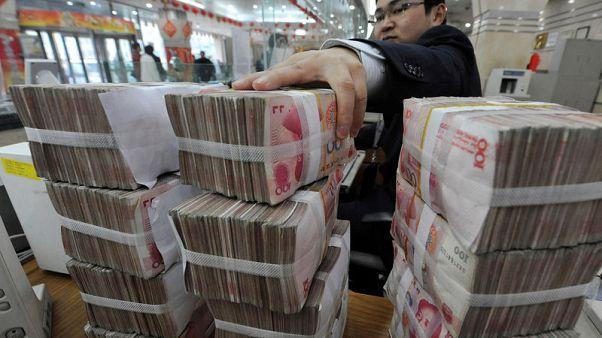 رئيسة بنك صيني تدعو للإسراع بخطى تحويل اليوان لعملة عالمية