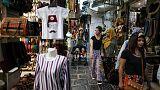 إيرادات السياحة في تونس تقفز 42.5% في النصف/1