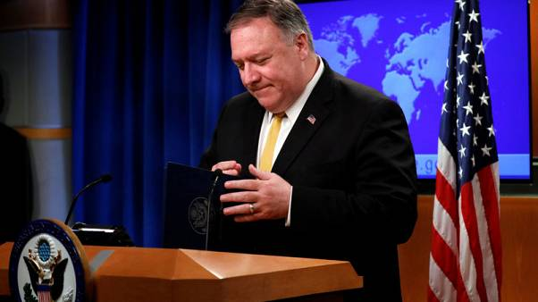 Pompeo launches panel to review human rights in U.S. foreign policy