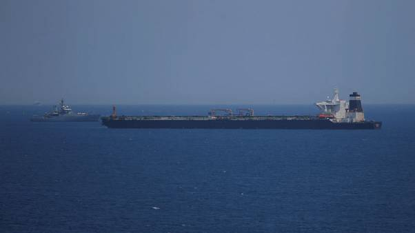 UK's capture of Iranian oil tanker won't be 'unanswered' - military official