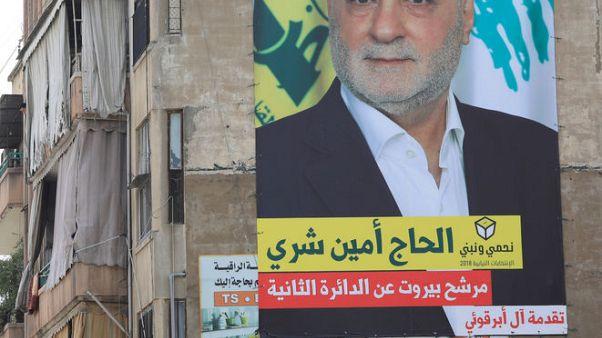أمريكا تفرض عقوبات على ثلاثة من قادة حزب الله بينهم عضوان بالبرلمان
