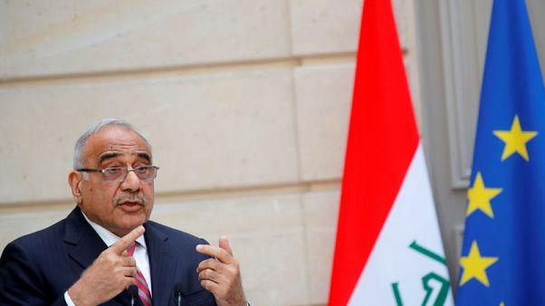 العراق سيوقع اتفاقا مع بوسكاليس بشأن منصة بحرية لتصدير النفط