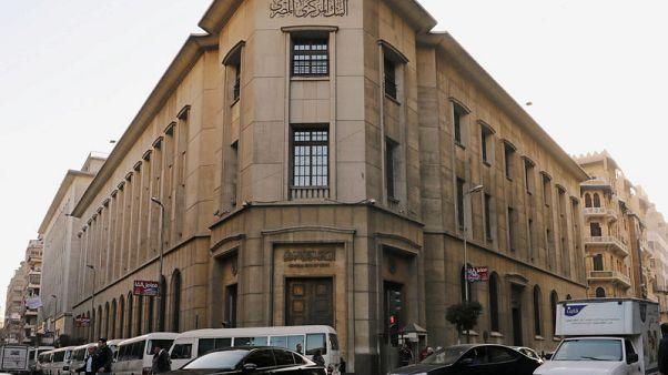 البنك المركزي المصري يبقي أسعار الفائدة الرئيسية بدون تغيير
