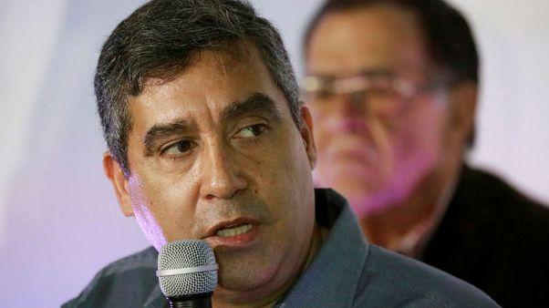 Jailed former Venezuela interior minister begins hunger strike - legislator