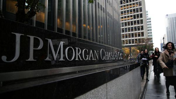 JPMorgan beats profit estimates but shows signs of pressure