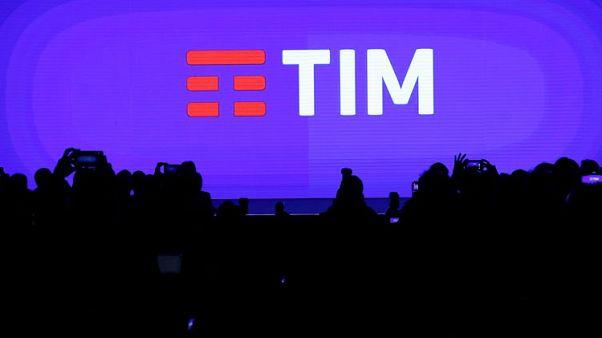 صحيفة: تليكوم إيطاليا تدرس خطة لبيع أصول بملياري يورو
