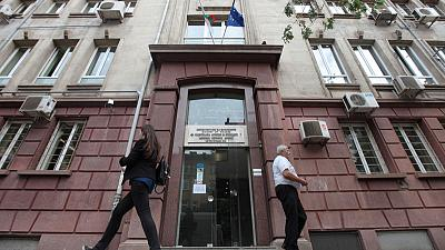 Bulgaria detains suspect in cyber attack on its tax agency