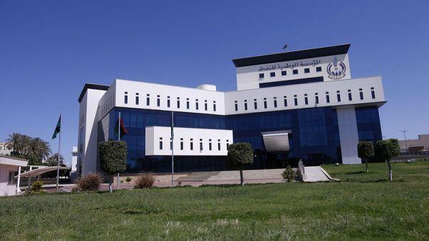 ملخص-إيرادات مؤسسة النفط الليبية 1.7 مليار دولار في يونيو