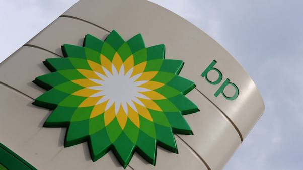 BP Whiting, Indiana refinery plans Aug gasoline unit overhaul - sources