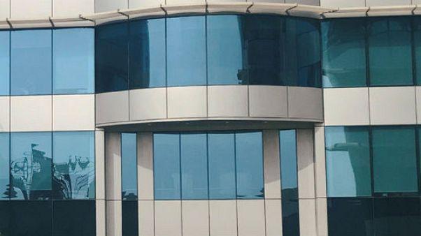 مصحح-بيان: فوري تعتزم إدراج 36% في بورصة مصر