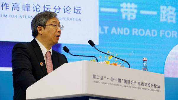 PBOC chief says current interest rate level is appropriate - Caixin