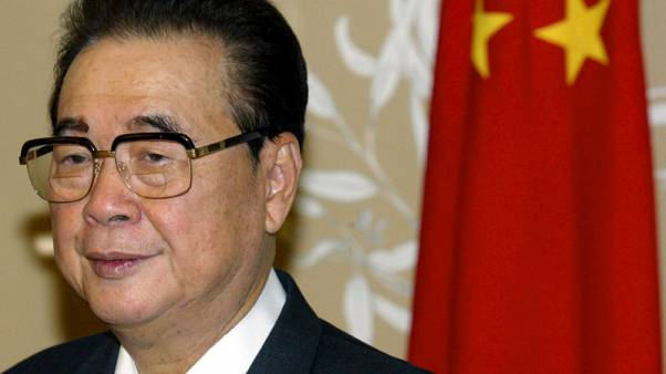 China's former hardline premier, Li Peng, dies at 90