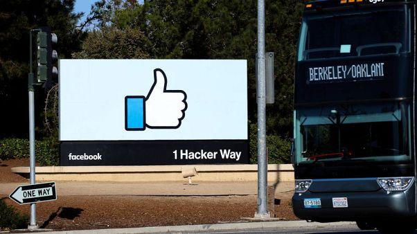 Facebook revenue beats estimates; discloses antitrust probe