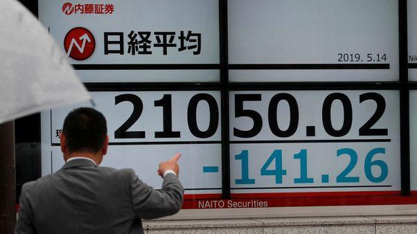 الأسهم اليابانية تخسر قوة الدفع بفعل أرباح ضعيفة وقطاع التكنولوجيا يتراجع